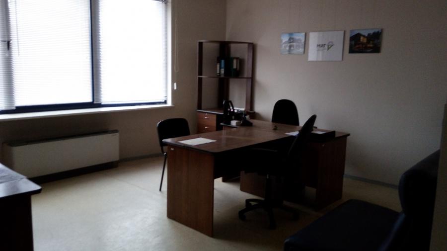 Краткосрочная аренда офисов в волгограде г.пугачев коммерческая недвижимость